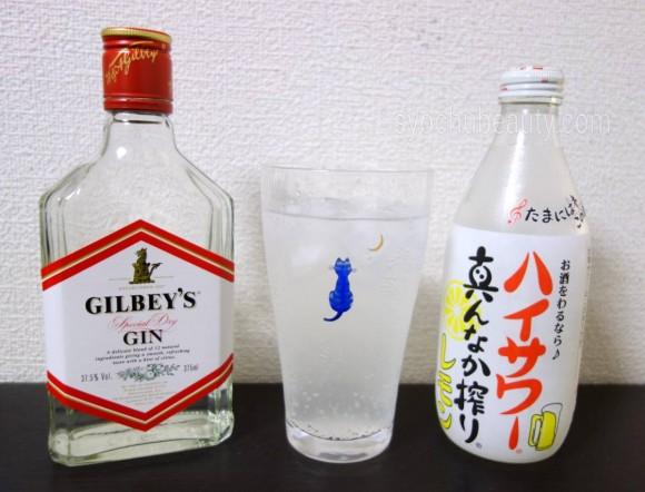 dsc06272b-gin.jpg