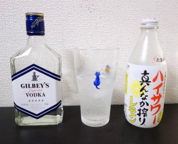 dsc06273b-vodka.jpg