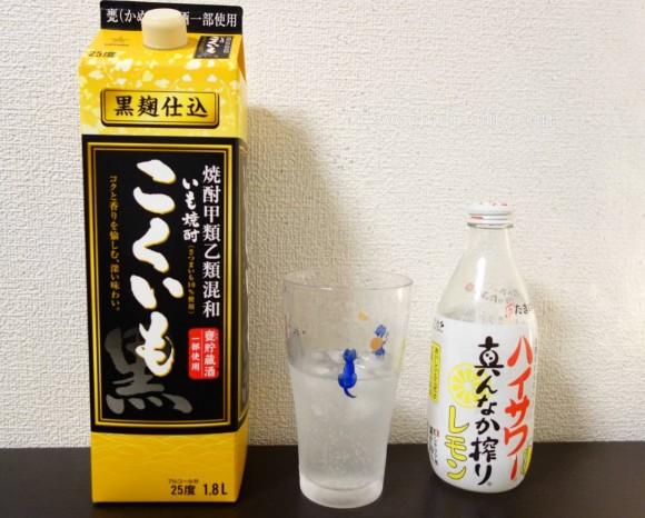 dsc06274b-distilled spirits.jpg