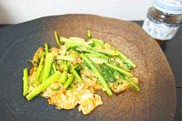かぶの葉と卵の食べる青唐辛子炒め