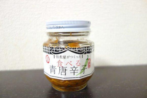 焼酎のつまみに食べる青唐辛子