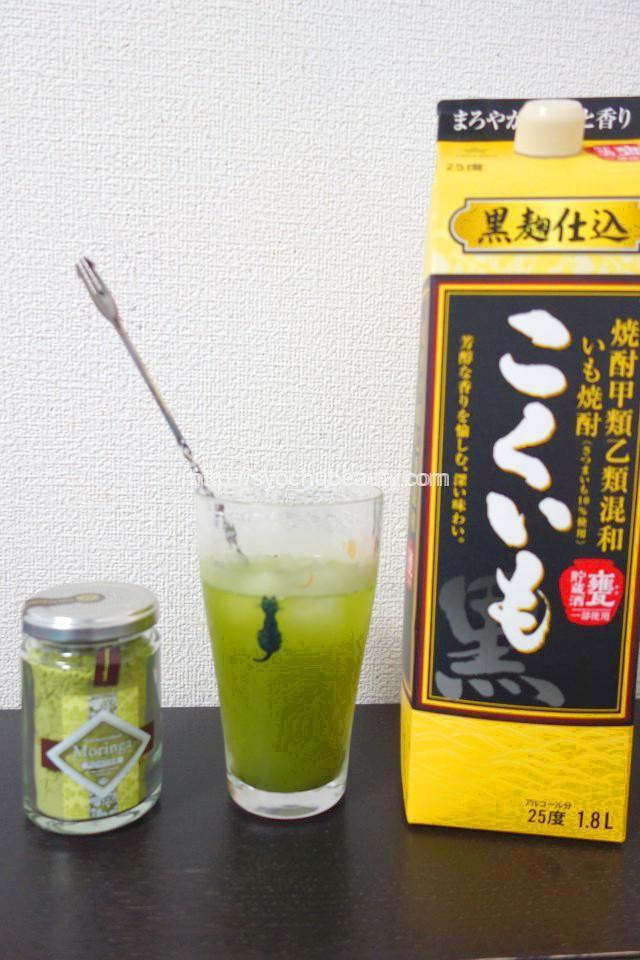 モリンガパウダーで緑茶ハイ