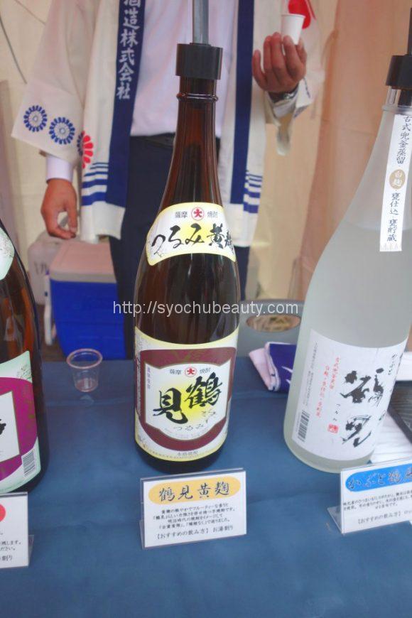 大石酒造鶴見黄麹